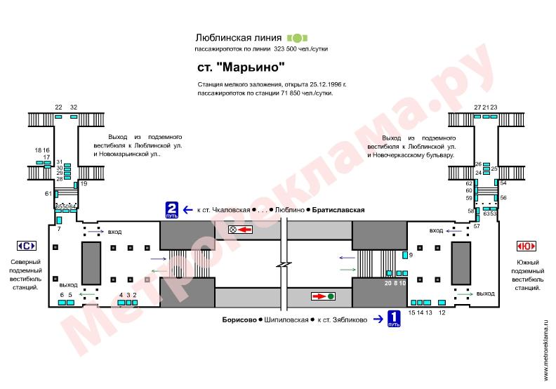 """План-схема станции """"Марьино"""""""