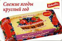 Реклама на проездных билетах метро. «Хлебный Дом» Свежие ягоды круглый год.