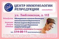 В нашем Центре используются специальные методы диагностики и лечения, применяемые в аналогичных зарубежных центрах. Вы можете получить квалифицированную консультацию по проблемам женского здоровья. В Центре проводится диагностика и лечение генитального герпеса.