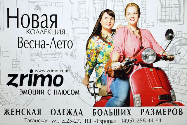 2c374c6a43aab Торговая марка «Zrimo» предлагает широкий ассортимент модной и элегантной женской  одежды от 52 до