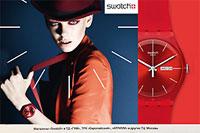 «Swatch»  произошло от слияния первых букв «Swiss» и «watch» — «швейцарский» и «часы».  Первые часы «Swatch» были выпущены в 1983 году, а уже через год часы красовались на запястьях почти миллиона человек.