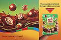 Шоколад Alpen Gold EXPRESS - не пытайся устоять! Уникальное сочетание: цельный фундук и два шоколада, от компании Крафт Фудс рус www.kraft-foods.ru