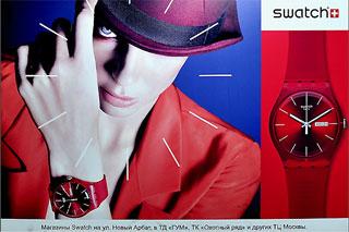 «Swatch»  произошло РѕС' слияния первых Р±СѓРєРІ В«SwissВ» Рё В«watchВ» — «швейцарский» Рё «часы».  Первые часы В«SwatchВ» были выпущены РІ 1983 РіРѕРґСѓ, Р° уже через РіРѕРґ часы красовались РЅР° запястьях почти миллиона человек.