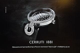 Швейцарские часы CERRUTI 1881. Официальный дистрибьютор в России компания АВЕНТА ДК