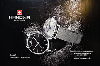 Швейцарские часы HANOWA Luna. Официальный дистрибьютор в России компания АВЕНТА ДК