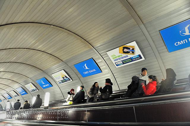 Брендирование на эскалаторных сводах метро. «СМП Банк». Ипотечная рекламная кампания.