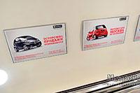 Впервые официально в России. Smart (Смарт) — марка автомобилей особо малого класса, выпускаемых одноимённой компанией, принадлежащей международному автопромышленному концерну Daimler AG. Позицинирование на эскалаторных сводах метро является очень эффективным средством продвижения предоставляемых товаров и услуг.