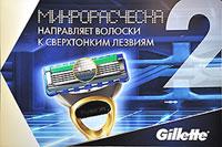 Бритва Gillette® Fusion® ProGlide™ и Gillette® Fusion® ProGlide™ Power Новая бритва Gillette Fusion ProGlide, доступная в двух вариантах - с батарейкой и без, - это самая инновационная бритва от Gillette, которая обеспечивает действительно революционное скольжение и гладкость бритья.