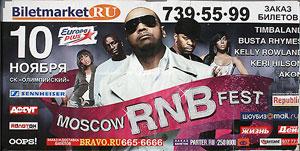 В первом московском фестивале R'n'B музыки примут участие ведущие и начинающие звезды хип-хоп сцены США, известные нам как по самостоятельным проектам, так и по работе в различных коллективах. Все они - признанные мастера жанра, герои мировых хит-парадов и желанные гости нашего города, тем более что многие из них посетят Москву впервые