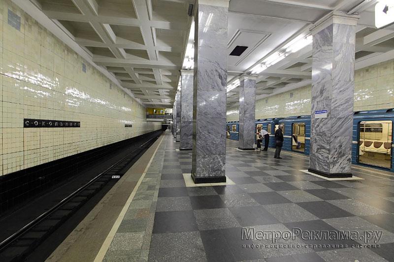 Приситутка метро соколник 12 фотография