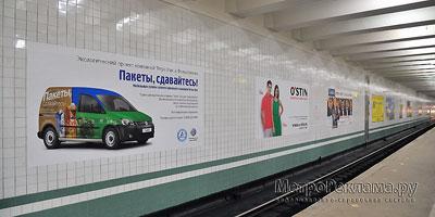 """Станция """"Речной вокзал"""". Станционный зал. Постеры на путевых стенах размером 4,0 х 2,0 м"""