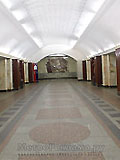 "Станция метро ""Бауманская"". Станционный зал."