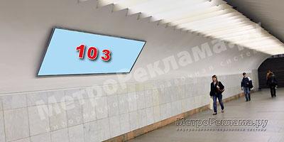 """Станция """"Ботанический сад"""". Севеный подземный вестибюль станции. Несветовой щит на своде размером 3.0х1.0 м., рекламное место № 103. Хороший обзор по выходу пассажиров в город."""