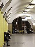 """Станция метро """"Рижская"""". Станционный зал. Выход в город."""