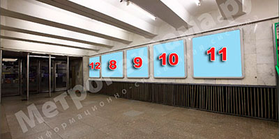 """Станция метро """"Беговая"""". Вестибюль - южный. Выход в город - последний вагон при движении поезда из центра на Хорошевское шоссе, к третьему транспортному кольцу и к железнодорожной платформе """"Беговая"""" пригородного сообщения Белорусского направления. Место размещения рекламных конструкций - подземный вестибюль, правая стена по выходу пассажиров. Рекламные места -щиты несветовые №8 размером 1,8 х 1,2м. и №№12, 9, 10, 11 размером 1,2 х 1,2м."""