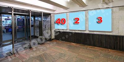 """Станция метро """"Беговая"""". Северный подземный вестибюль. Выход в город на Хорошевское шоссе. Рекламные места - щиты несветовые №№ 40, 2, 3 размером 1,2 х 1,2 м."""