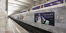 """Станция """"Новогиреево"""". Станционный зал. Постеры на путевых стенах размером 4,0 х 2,0 м"""