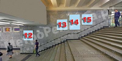 """Станция """"Новогиреево"""". Северный подземный вестибюль станции. Лестница по входу/выходу пассажиров из станционного зала в подземный вестибюль. Несветовые щиты, рекламные места №№ 12, 13, 14,15"""