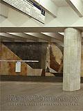 "Станция ""Нагатинская""  Станционный зал.  Мраморная мозаика путевых стен."