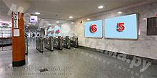 """Рекламные щиты по выходу пассажиров в город на ст. """"Аннино"""""""