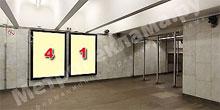 Световые щиты по выходу пассажиров<br>на станции &quot;Волжская&quot;