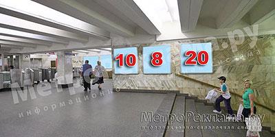 """Станция """"Марьино"""". Подземный вестибюль, несветовые щиты №10, 8, 20 по выходу пассажиров в город"""