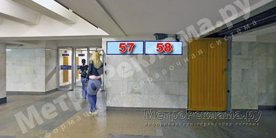 """Южный вестибюль станции  """"Марьино"""". Подземный вестибюль, информационные указатели №№ 57, 58. Правая сторона по входу и выходу пассажиров"""