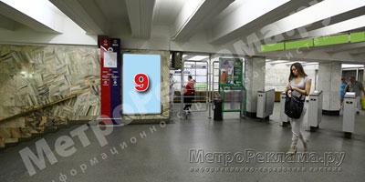 """Станция """"Марьино"""". Кассовый зал подземного вестибюля, несветовой щит №9 по входу пассажиров в станционный зал"""