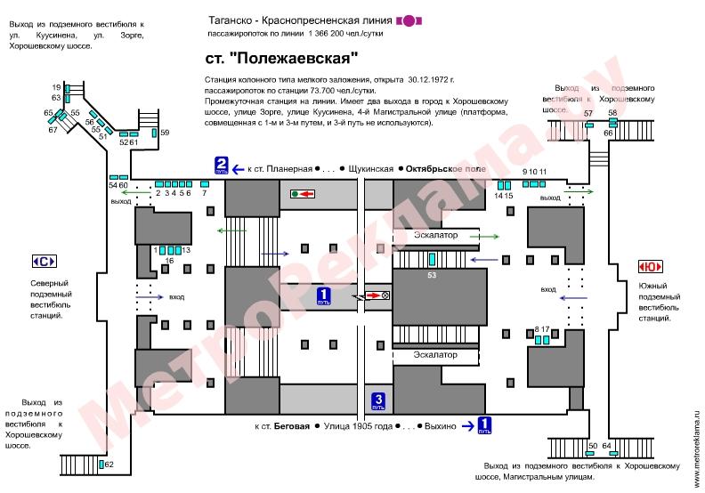 План-схема станции Полежаевская