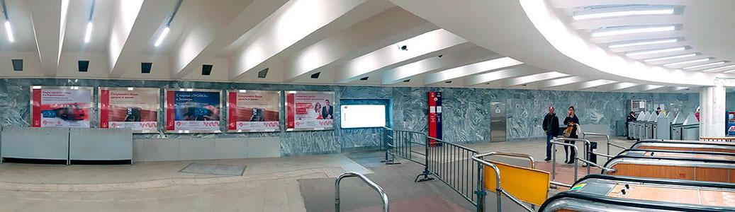 Щитовая реклама в вестибюлях станций Московского Метро