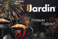 Кофе «Jardin». СЃ Новым Годом! Эксклюзивная Арабика РёР· лучших стран РјРёСЂРѕРІРѕРіРѕ кофейного РїРѕСЏСЃР°.