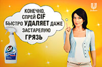 Unilever наши бренды: Dove Calve Беседа SUN Creme Bonjour Брук Бонд Timotei Unilever Food Solutions Пышка Rexona Axe Калина Sunsilk Балтимор Glorix Rama Domestos TIGI Lipton CLEAR vita ABE Cif Knorr �нмарко