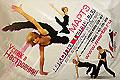 МАРТЭ - это студия школа танцев для всех желающих стать здоровыми, красивыми, жизнерадостными, грациозными и уверенными в себе, независимо от возраста, танцевального опыта и способностей