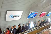 «РђР¤Р�МОЛЛ Сити» – это грандиозный архитектурный объект! Общая площадь «РђР¤Р�МОЛЛ Сити» – 330 000 Рј2. Брендирование РЅР° эскалаторных сводах метро является очень эффективным средством продвижения предоставляемых товаров Рё услуг.