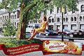 Один из старейших отечественных брендов печенье Юбилейное от Крафт Фудс Рус, занимает первую позицию в категории печенья в России. www.kraft-foods.ru
