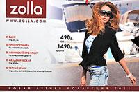 Классика бренда ZOLLA представляет собой мужскую и женскую коллекции, созданные для жителей больших городов. В них учтены все требования, которые предъявляют к одежде наши клиенты: актуальный дизайн, качественные ткани, комфорт и широкий ассортимент.