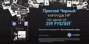 HP Hewlett-Packard Development Company, L.P. компьютерная техника, лазерные и струйные принтеры