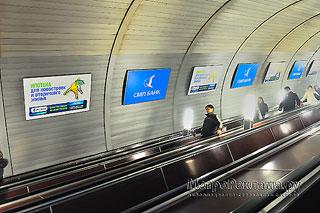 Визуальный ряд изображение используемых при оформлении эскалаторных сводов