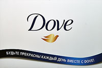 «DOVE» женская косметика, средства РїРѕ СѓС…РѕРґСѓ Р·Р° кожей Рё волосами, Р° также антипреспиранты.