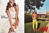 H&M (Hennes & Mauritz). Шведская компания, крупнейшая в Европе розничная сеть по торговле одеждой около 2000 магазинов по всему миру.и услуг. Брендирование на эскалаторных сводах метро является очень эффективным средством продвижения предоставляемых товаров и услуг.