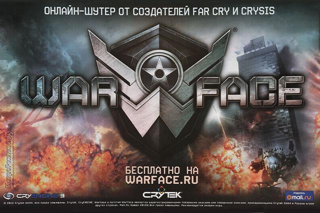 «CRYTEK» онлайн-шутер РѕС' создателец FAR CRY Рё CRYSIS, бесплатно РЅР° www.WARFACE.ru