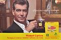 Теперь новый купаж раскрывает всё богатство чайного вкуса и аромата! Новый  Lipton - Теперь с соком свежих чайных листьев. Yellow Label Tea.  DRINK POSITIVE - Глоток позитива. Брендирование на эскалаторных сводах метро является очень эффективным средством продвижения предоставляемых товаров и услуг.