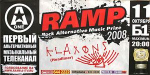 Rock Alternative Music Prize - вручение премии. участники: группа KLAXONS, группа Headliner. организатор: A-ONE - первый альтернативный музыкальный канал