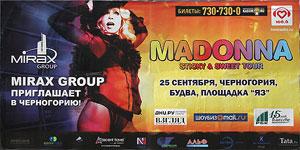 Тур Мадонны «Sticky and Sweet», приуроченный к ее 50-летию и выходу альбома «Hard Candy», увидевшего свет в апреле этого года, стартовал 23 августа в Кардиффе «Великобритания». Тур продлится 118 дней и за это время певица даст 49 концертов в странах Европы, Северной и Южной Америки