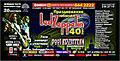 �.Сандлер, Si-Records hot draft (UK) ltd, Art Showgroup представляют: Празднование юбилея LED ZEPPELIN - 40 лет. Гала концерт с участием: Boot Led Zeppelin (Великобритания)