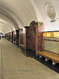 "Станция метро ""Динамо""."