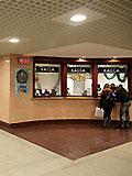 """Станция метро """"Митино"""" Северный вестибюль. Вход в станционный вестибюль из кассового зала."""