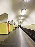 """Станция метро """"Рижская"""", путевой зал."""
