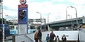 """Ст.метро """"Беговая"""", северный вестибюль. Наружная рекламная установка по адресу Хорошевское шоссе, д.1. Выход в город из первого вагона при движении поезда из центра к 1-му Хорошевскому проезду и ул.Розанова."""