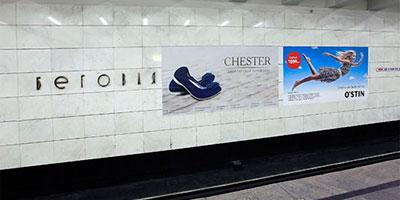 """Станция """"Беговая"""". Станционный зал. Постеры на путевых стенах размером 4,0 х 2,0 м."""